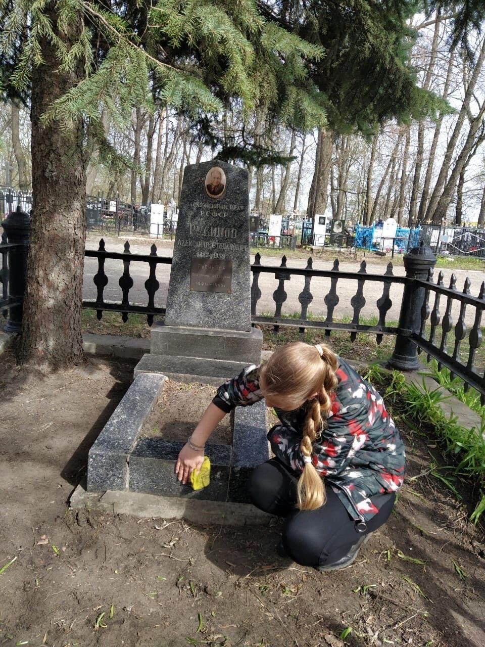 Нет забытых могил…