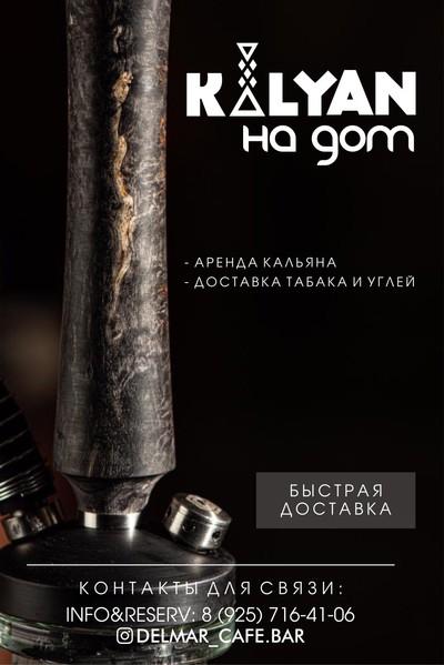 Анна Ромашкова