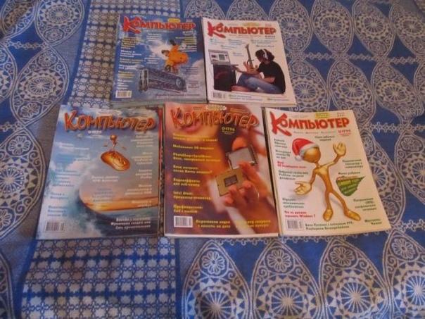 "4)Продам журналы ""Компьютер"" 2010-2014 годов.  Цена 2.50 грн за журнал."