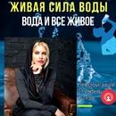 Ларина Татьяна   Санкт-Петербург   49