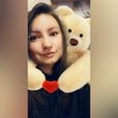 Кристина Петракова