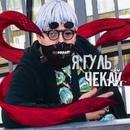 Баранов Кирилл | Ростов-на-Дону | 4