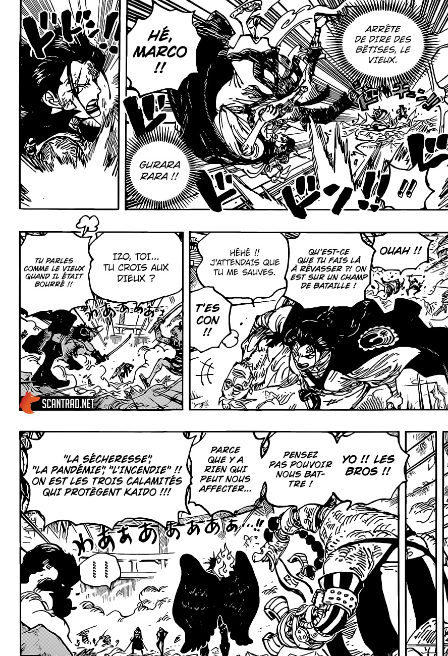 One piece Scan 1023, image №5