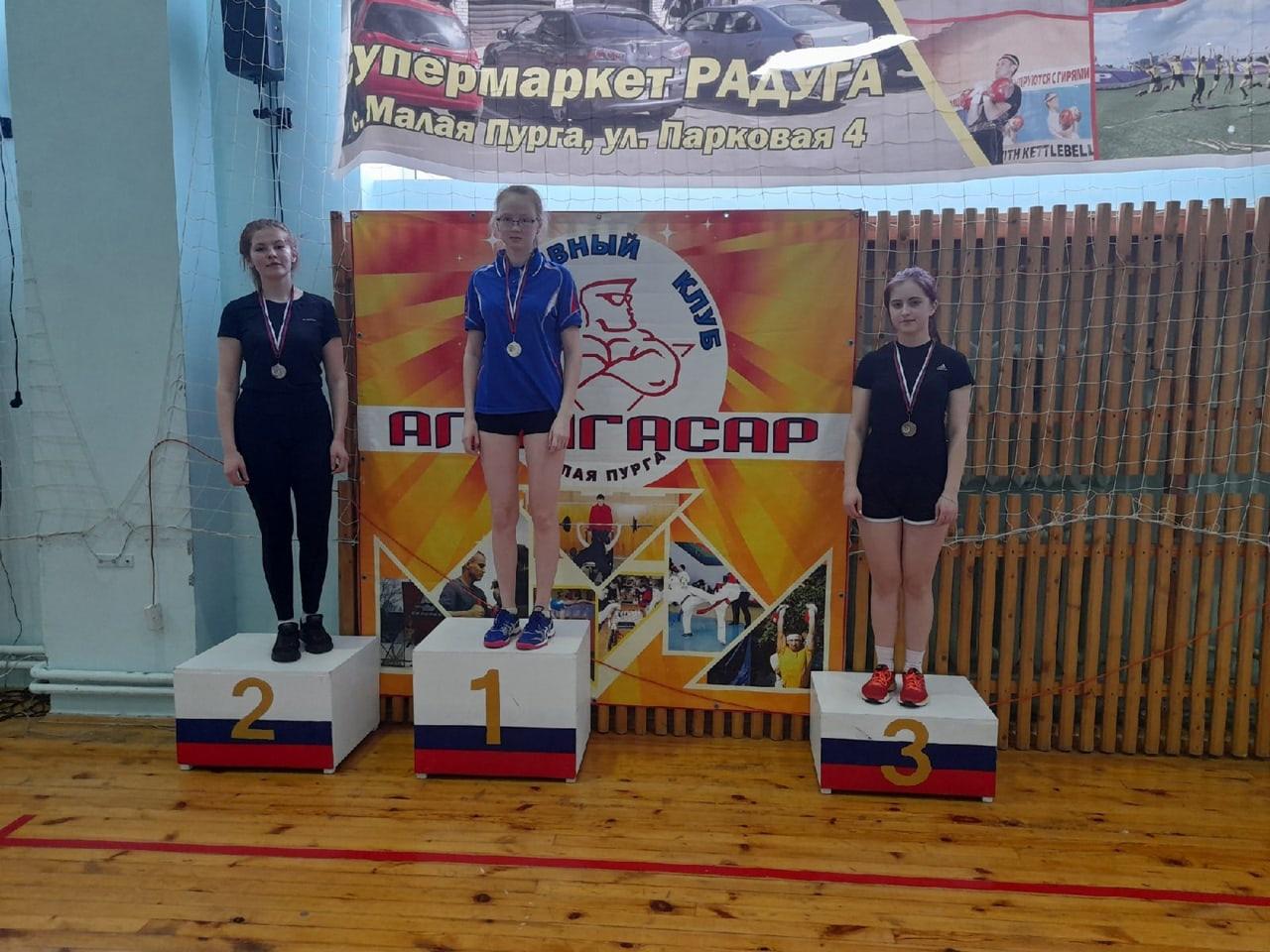 Можгинцы снова радуют своими победамиФедорова Екатерина завоевала