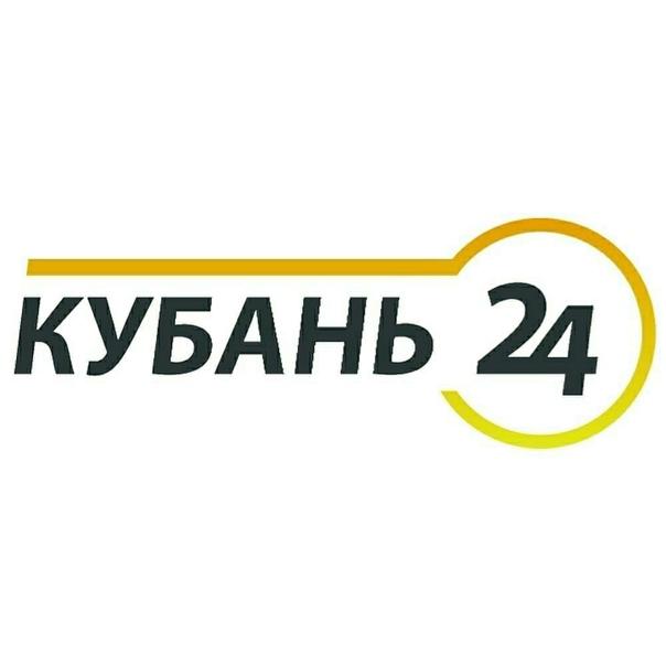 """Не пропустите сегодня в 14.40  прямой эфир программы """"Искусство в деталях"""" на Кубань24! Гости студии..."""