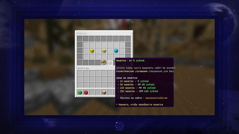 Эээ… Зелёный предатель! — Режим «AmongUs» уже в Minecraft!, изображение №38