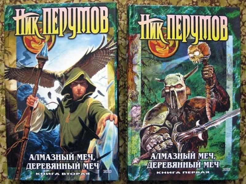 фото из альбома Дмитрия Лимонова №14