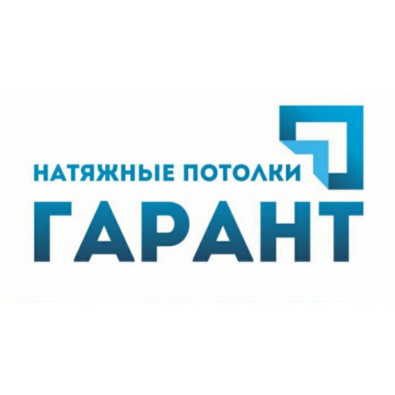 👍 Натяжные потолки в Новочеркасске. Опыт работы с 2010 года👍