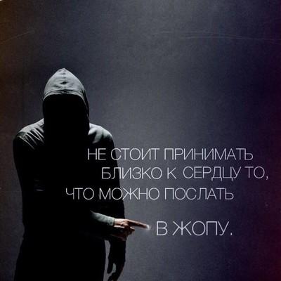 Den Zhezlov