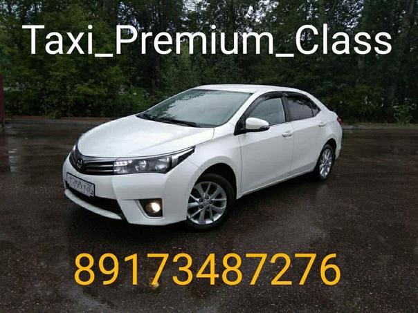 Комфортное такси Premium класса  Предоставляю услугу пассажирских перевозок...