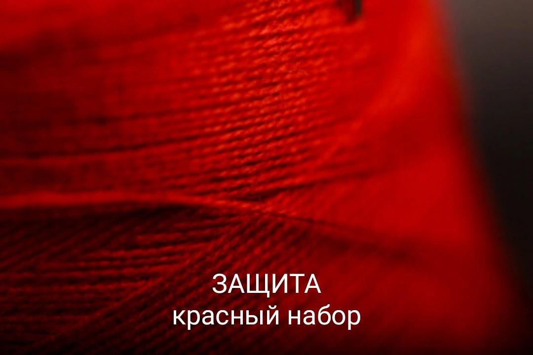 Программы от Елены Руденко - Страница 4 0EDs_6TFcqE