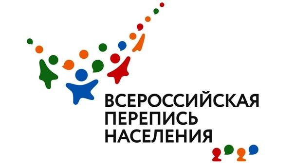 В России началась перепись населенияОб этом официа...