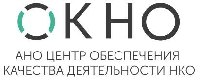 Онлайн-курс «Менеджмент качества НКО», изображение №1
