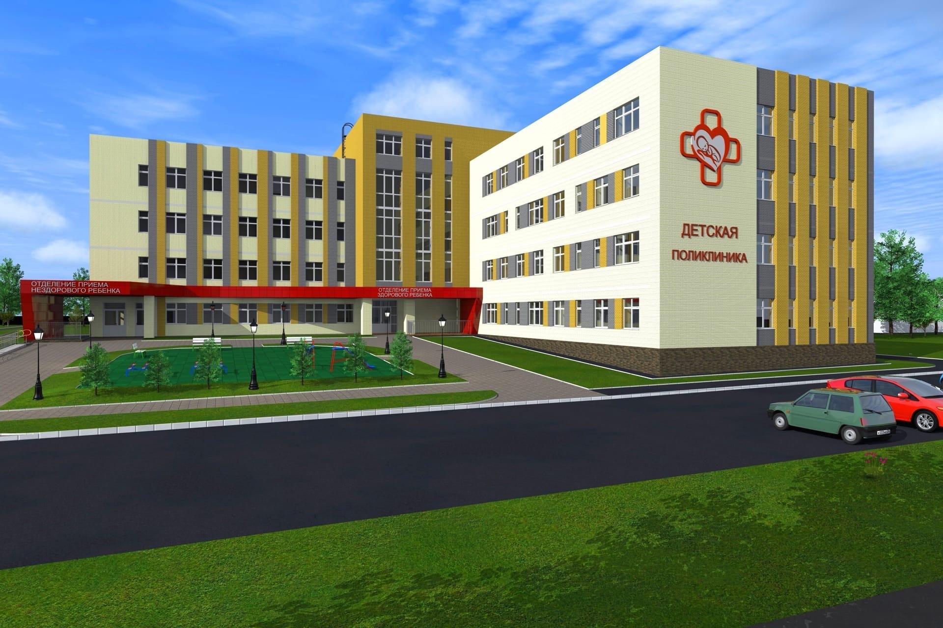 Более 300 млн рублей выделят на строительство новой детской поликлиники в Можге