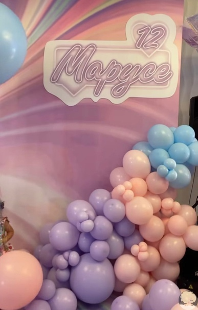 Ксения Бородина устроила шумную вечеринку в честь дня рождения старшей дочери Маруси