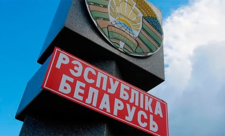 В Беларуси начал действовать безвиз для иностранцев, которые захотят пройти вакц...