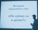 Адановская Арина | Москва | 2