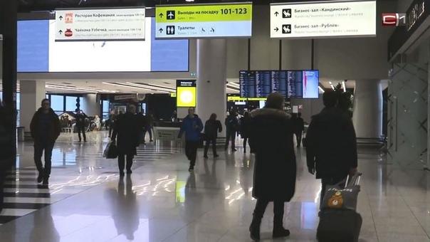 Авиарейс «Сургут-Москва» задержали из-за лжеминера...