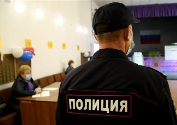 Охрана избирательных участков полицией — нормальна...