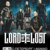 LORD OF THE LOST Tour 2021
