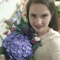 ДарьяХижнякова