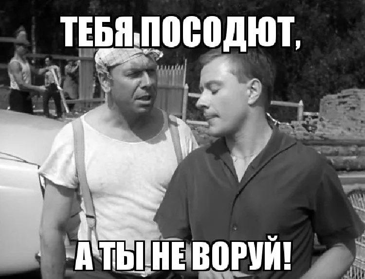 Тверской районный суд Москвы отправил под домашний арест до 7 декабря ректора Московской высшей школы социальных и экономических наук (