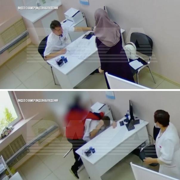 Рубрика «Новости из России»: мужчина избил врача, ...