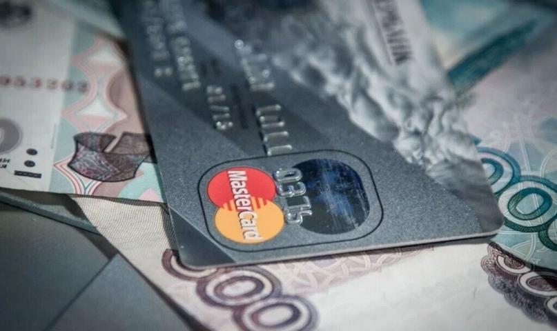 Сотрудники полиции раскрыли кражи денежных средств с банковских карт
