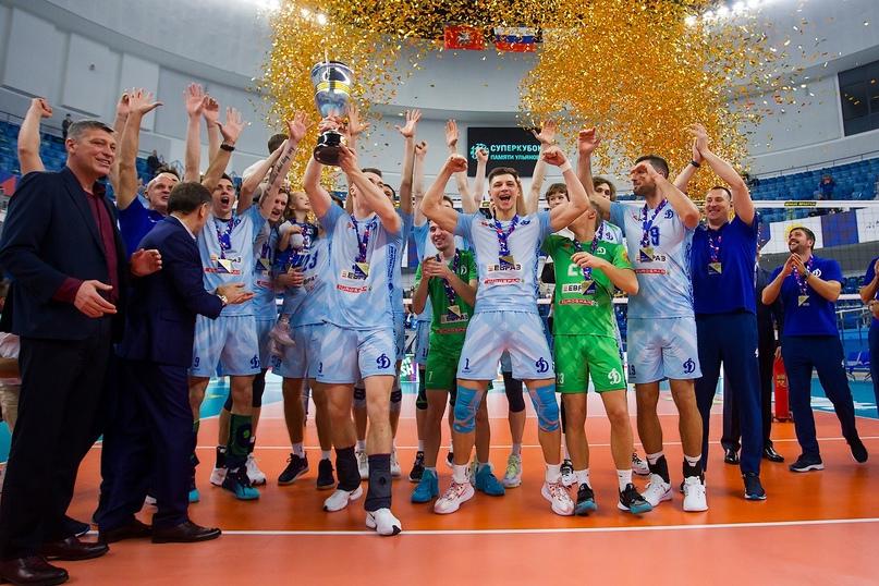 «Динамо» (Москва) завоевали первый трофей сезона, изображение №4