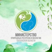 Логотип Министерство природных ресурсов и экологии (КО)