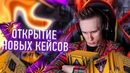 Хашимов Данила   Санкт-Петербург   44