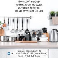 Имом Боев