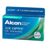 Контактные линзы AIR OPTIX for ASTIGMATISM упаковка - 3 линзы