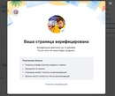 Соколов Сергей   Белгород   47