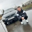 Алексей Безносов