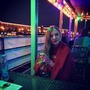 Дарья Царенкова