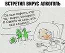 Сафин Андрей | Санкт-Петербург | 17