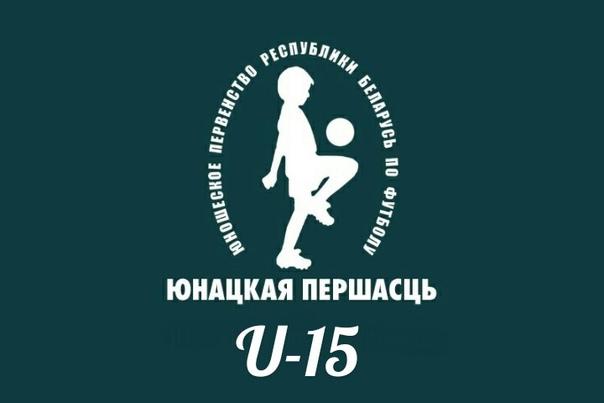Чемпионат Первой лиги Беларуси-2021.