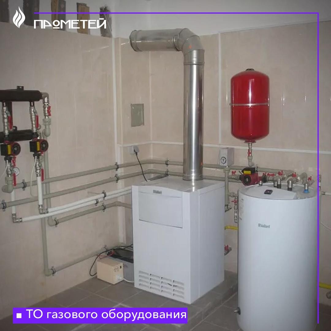 Нужно ли обслуживать внутридомовое газовое оборудование?