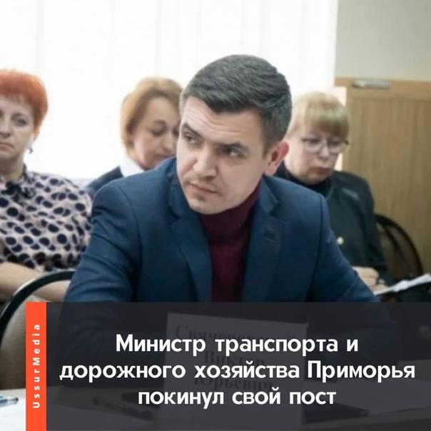 Отметим, что Виктор Свяченовский возглавил министе...