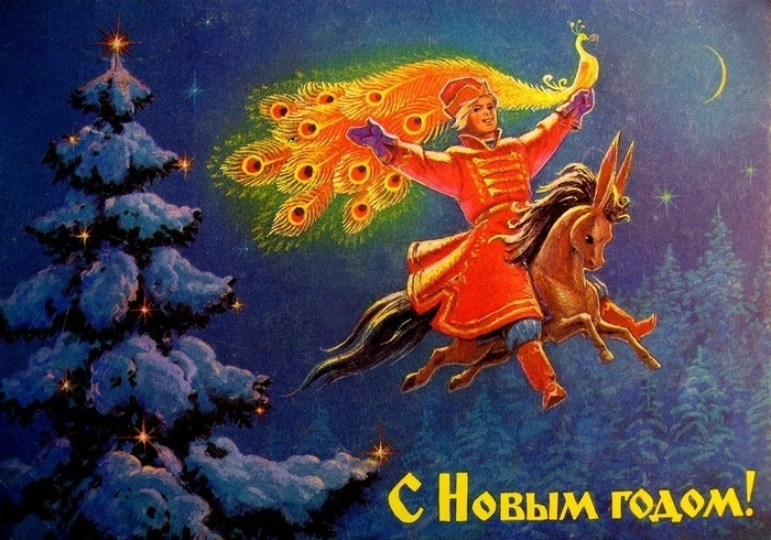 «Волшебные открытки Владимира Зарубина» арт-час, изображение №11
