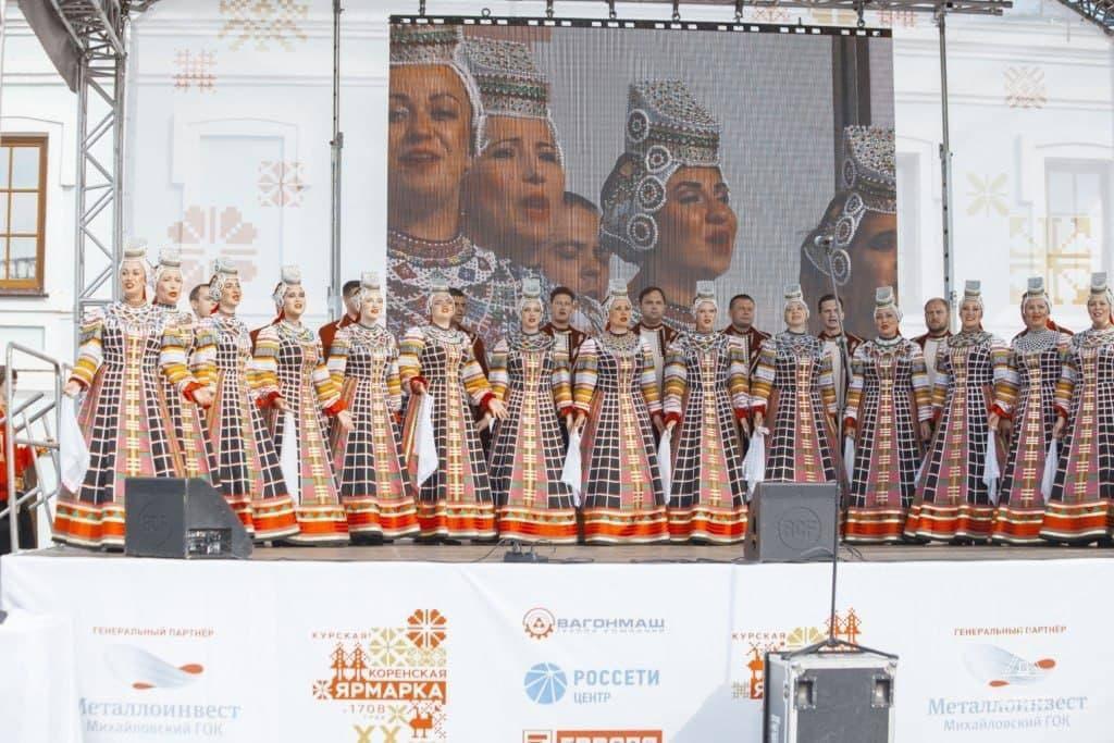 Делегация администрации города Донецка посетила Коренскую ярмарку