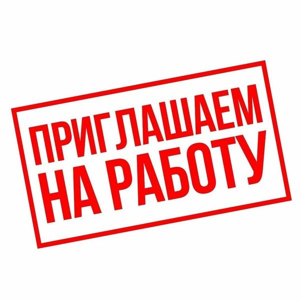 Менеджер Нижний НовгородМы компания ООО «Регион-Хо...