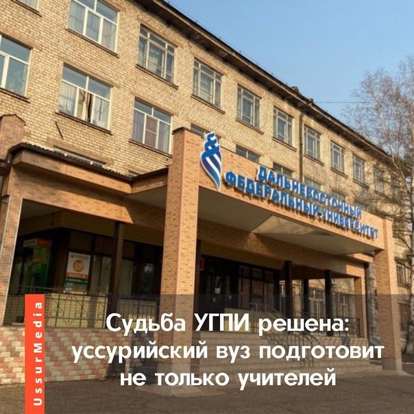Уссурийские студенты ШП ДВФУ также остаются здесь ...