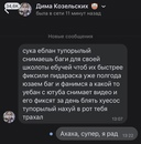 Медведев Владислав | Санкт-Петербург | 15