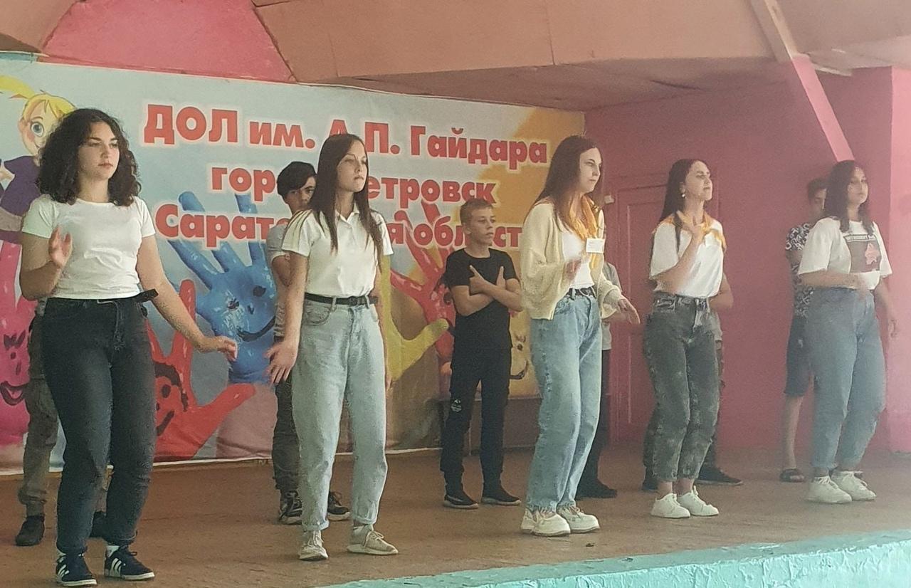 В лагере имени А. Гайдара завершилась первая смена