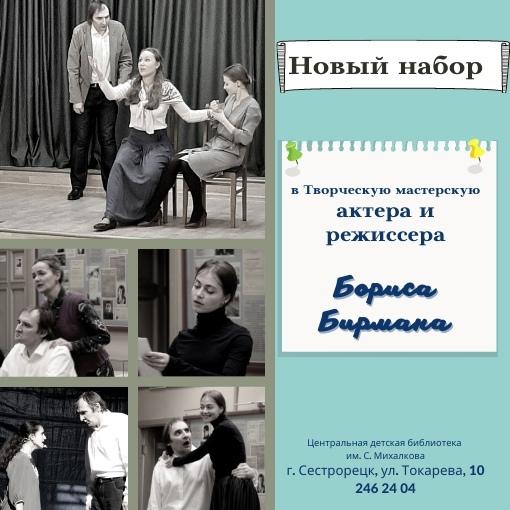 Есть желание приобщиться к культуре театра, начать...