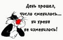Персональный фотоальбом Жени Ляховича