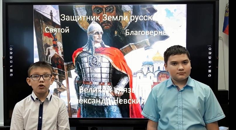 X Региональные образовательные Иннокентьевские чтения, изображение №58