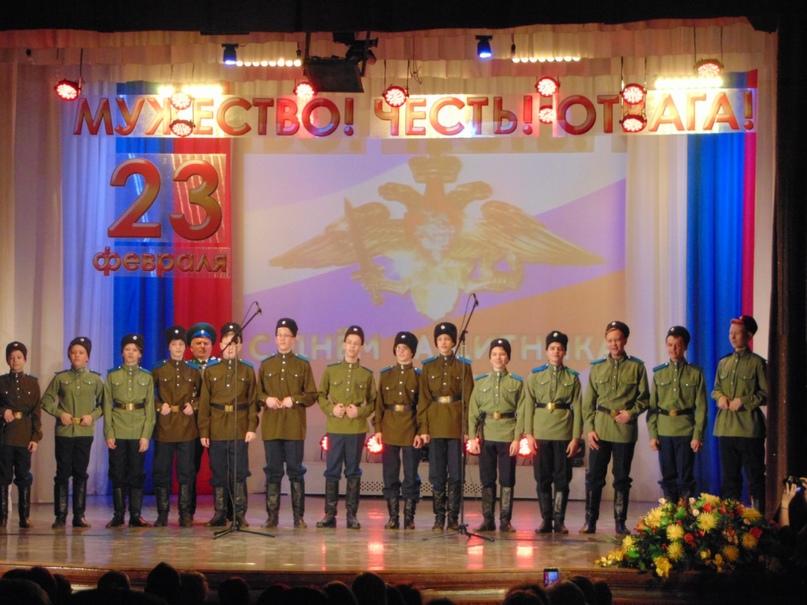 На торжественном собрании, посвященном Дню Защитника Отечества, изображение №6